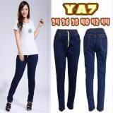 ขาย กางเกงยีนส์ขายาวไซส์ใหญ่ เอวยางยืด สีเมจิก บล็อกใหญ่ ผ้ายืด รุ่นYa7 ออนไลน์