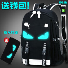 ราคา กระเป๋านักเรียนกระเป๋าสะพายเกาหลีวิทยาเขตมัธยมนักเรียน Yeguang มอนสเตอร์เล็กๆน้อยๆ รุ่นชาร์จ ส่งกระเป๋าสตางค์ ออนไลน์ ฮ่องกง