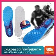 ขาย Ygb Soft Gel แผ่นรองเท้าเพื่อสุขภาพ เจลถนอมเท้า ปวดส้นเท้า รองเท้ากีฬา ออนไลน์ ใน ไทย