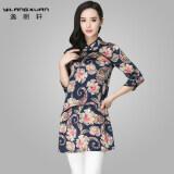ราคา Yilangxuan เสื้อคลุม ทรงยาวระดับกลาง แขนสามส่วน ลายดอก หลวมสบาย สำหรับสุภาพสตรี สีฟ้า ออนไลน์