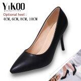 ซื้อ Yikoo Women S Pumps Party Shoes Pointed Toe High Heels High Heeled Sandals Black 8Cm Heel Intl ถูก