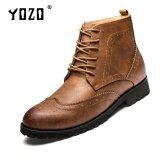 ราคา Yozo ผู้ชายรองเท้าบู๊ทย้อนยุค Brogues รองเท้าแฟชั่นหนังแท้หนังผู้ชายสบายๆคุณภาพ นานาชาติ Yozo ออนไลน์
