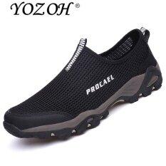 ซื้อ Yozoh N แฟชั่นรองเท้าผ้าใบของชายมุ้งเลื่อนโปรแกรมเสริมรองเท้าเดินถูกสร้างขึ้น จีน