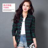 ซื้อ Lavro Hor เสื้อคอตตอนลายสก๊อตสไตล์สาวเกาหลี Ys 0801 Ys 0801 ใหม่ล่าสุด