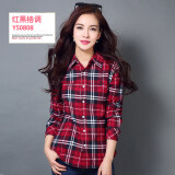 ราคา เสื้อเชิ้ตผู้หญิงแขนยาวลายตารางขาวดำผ้าคอตตอนทรงสลิมสไตล์เกาหลี Ys 0808 Ys 0808 ใหม่ ถูก
