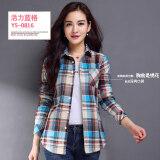 ขาย Lavro Hor เสื้อคอตตอนลายสก๊อตสไตล์สาวเกาหลี Ys 0816 Ys 0816 ถูก ใน ฮ่องกง