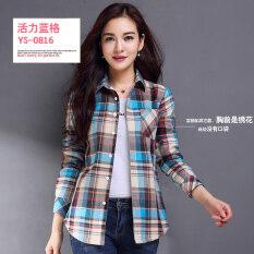 โปรโมชั่น Lavro Hor เสื้อคอตตอนลายสก๊อตสไตล์สาวเกาหลี Ys 0816 Ys 0816 Unbranded Generic