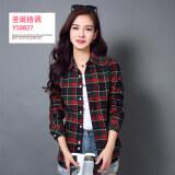ราคา เสื้อเชิ้ตผู้หญิงแขนยาวลายตารางขาวดำผ้าคอตตอนทรงสลิมสไตล์เกาหลี Ys 0827 Ys 0827 Unbranded Generic เป็นต้นฉบับ
