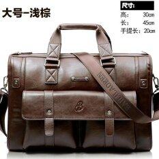 ราคา Yslmy Big Capacity Men Leather Business Bags Size 45 30 20Cm Color Light Brown Intl ที่สุด
