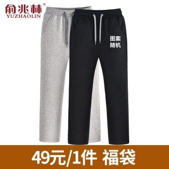 Yuzhaolin กางเกงเกาหลีกางเกงกีฬาหลวมไซส์พิเศษไซส์ใหญ่พิเศษ (สี Tuan สุ่ม (1 ติดตั้ง))