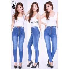 ส่วนลด สินค้า กางเกงยีนส์ผู้หญิง สีซีดกระดุม ยี่ห้อ Zebra A 24