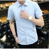 ขาย Zh Shopping Men S Casual Fashion Shirts Light Blue Intl Unbranded Generic ผู้ค้าส่ง