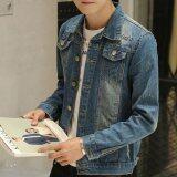 ขาย Zh Shopping Men S Leisure Fashion Cowboy Coat Blue Intl ใน จีน