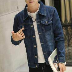 ราคา Zh Shopping Men S Leisure Fashion Denim Jacket Blue Intl ออนไลน์