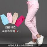 ราคา Bo Lun Zi กางเกงผ้าฝ้ายสไตล์ผู้หญิงเกาหลี สีกากี ที่สุด