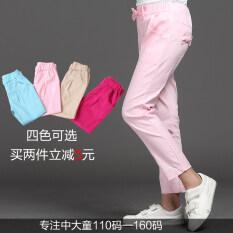 ราคา Bo Lun Zi กางเกงผ้าฝ้ายสไตล์ผู้หญิงเกาหลี สีกากี เป็นต้นฉบับ