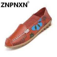 ซื้อ Znpnxn รองเท้าแฟชั่นพิมพ์ผู้หญิงหนังแม่รองเท้าหนังนุ่มด้านล่าง สีส้ม นานาชาติ ออนไลน์