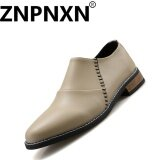 Znpnxn Men S Leisure Leather Shoes Beige Intl เป็นต้นฉบับ