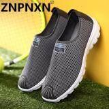 ราคา Znpnxn รองเท้าแฟชั่นผู้ชายตาข่ายกลวงรองเท้าผ้าใบรองเท้าวิ่งรองเท้ากีฬา ลึกสีเทา นานาชาติ ใน จีน