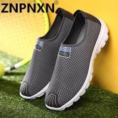 ขาย Znpnxn รองเท้าแฟชั่นผู้ชายตาข่ายกลวงรองเท้าผ้าใบรองเท้าวิ่งรองเท้ากีฬา ลึกสีเทา นานาชาติ ถูก