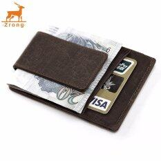 Zrong ผู้ชายแบบสบายๆกระเป๋าหนังใส่นามบัตรหนังบัตรแม่เหล็ก (กาแฟ) - นานาชาติ By Zrong.