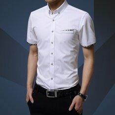 ขาย Zuncle Men S Solid Business Casual Short Sleeved Slim Formal Shirt White Intl ถูก ใน จีน
