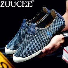 Zuucee รองเท้าลำลองผ้าล้อเลื่อนกระดาน Slip - Ons กีฬารองเท้าวิ่งระบายอากาศ Loafers (สีน้ำเงินเข้ม) 【】 By Zuucee.