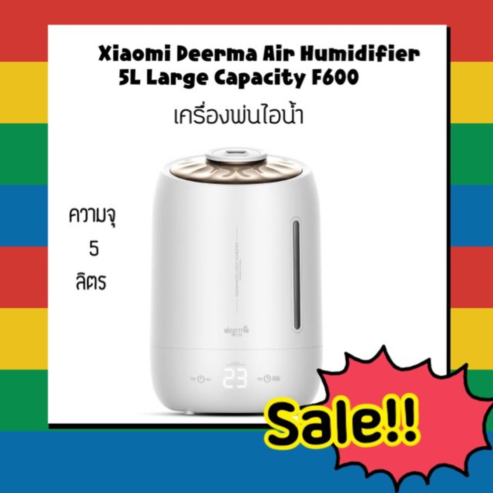 Xiaomi Deerma Air Humidifier 5l Large Capacity F600 เครื่องพ่นไอน้ำเพิ่มความชื้นในห้องที่มีเครื่องปรับอากาศได้อย่างมีประสิทธิภาพ.