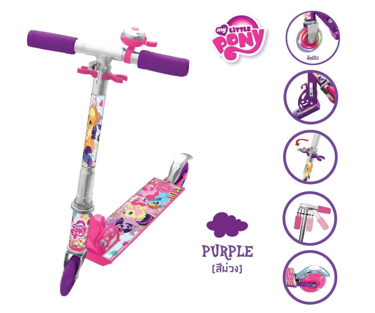 My Little Pony สกู๊ตเตอร์ สำหรับเด็ก มี 2 ล้อ By Toys Mart Shop.