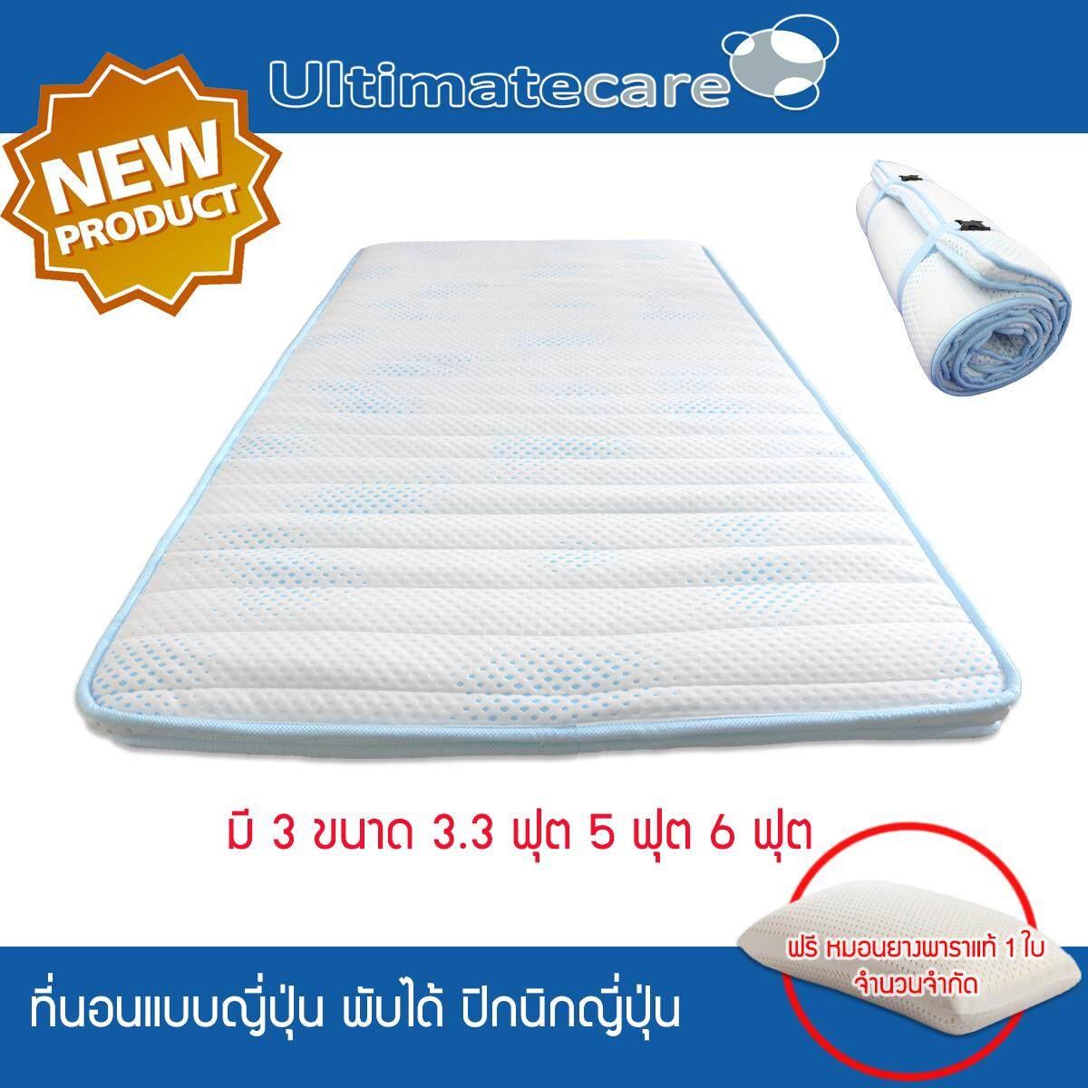 ที่นอนแบบญี่ปุ่น ที่นอนปิกนิก ที่นอน ปิกนิค ยางพาราอัด ยางพาราแท้ 100% ปิคนิคยางพารา Topper Topperยางพารา เบาะรองนอน ที่นอน ที่นอนพับได้ ที่นอนยางพารา ม้วน พับได้  Topperยางพารา 3 Size มาตราฐาน.