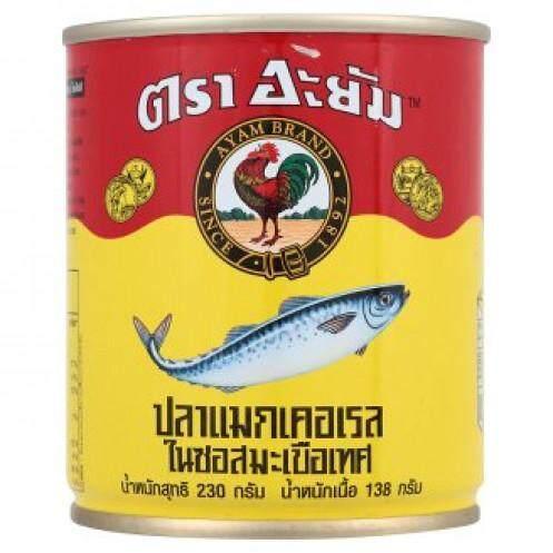 อะยัม ปลาแมกเคอเรลในซอสมะเขือเทศ 230 กรัม