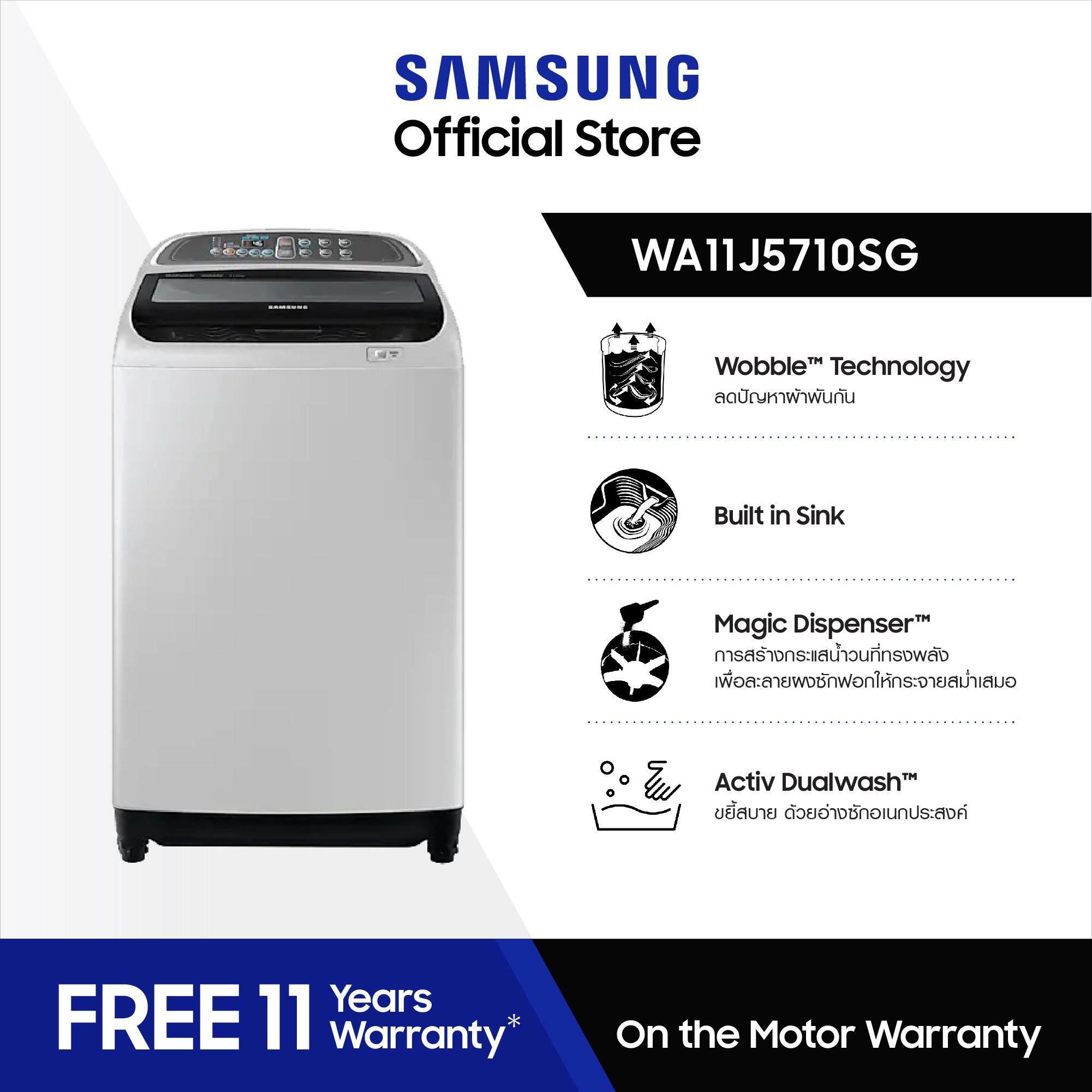 Samsung เครื่องซักผ้าฝาบน Activ Dualwash ความจุ 11 กก. รุ่น WA11J5710SG/ST