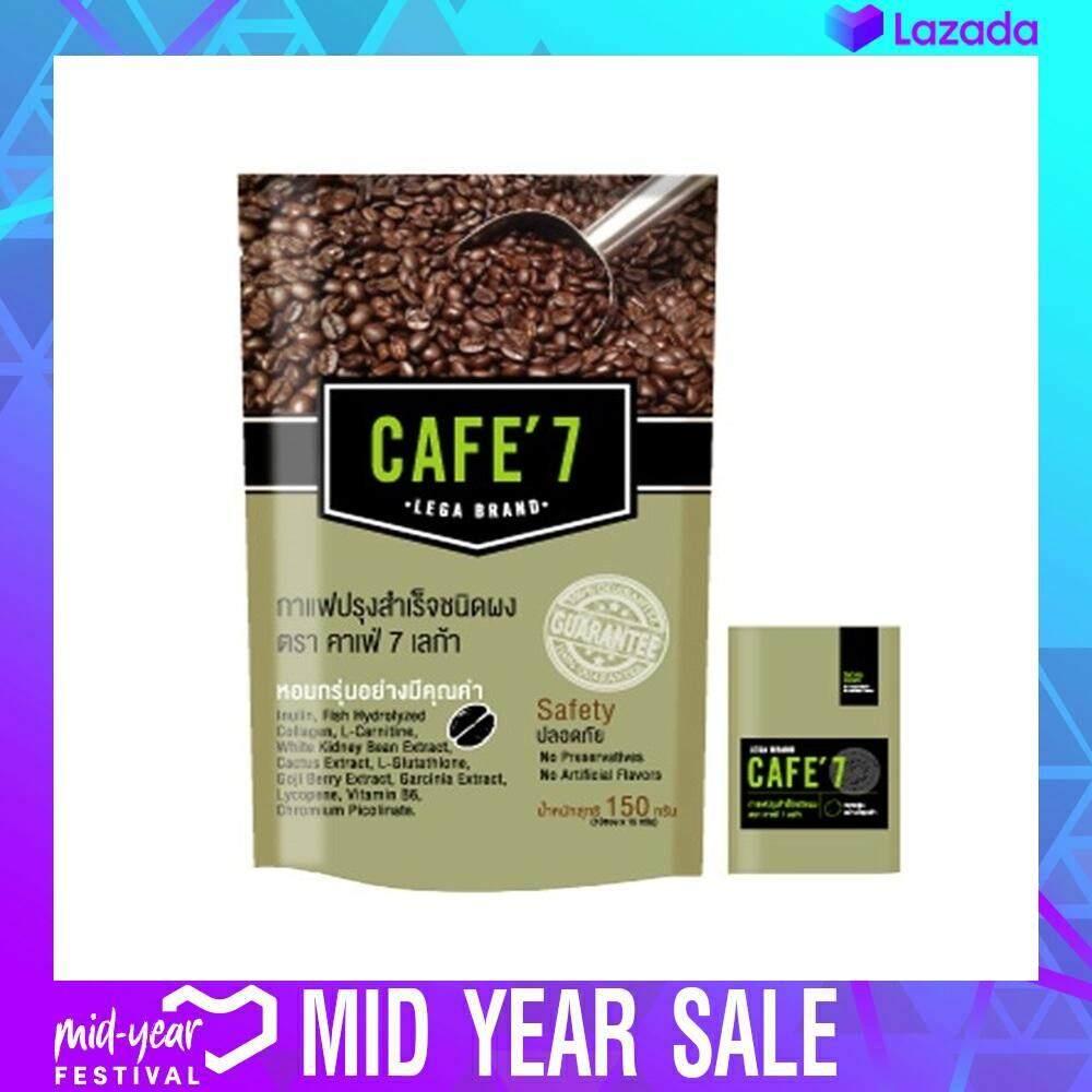Cafe7 Lega คาเฟ่ เซเว่น เลก้า กาแฟลดน้ำหนัก หอม อร่อย เห็นผลแน่นอน ไม่มีไขมันทรานส์ เร่งการเผาผลาญ ต้านอนุมูลอิสระ ผิวอ่อนวัย ลดริ้วรอย ของแท้ชัวร์100% พร้อมส่งมีบริการเก็บปลายทาง.