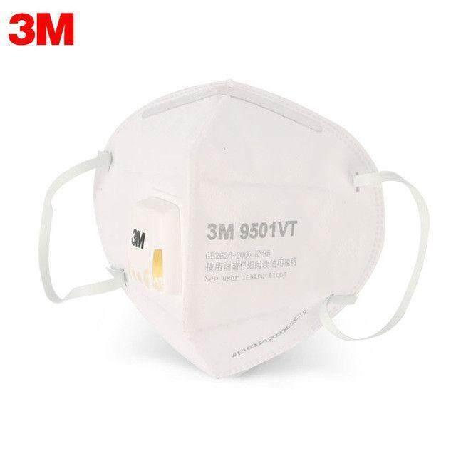 หน้ากากอนามัยป้องกันฝุ่นละออง 3m รุ่น 9501vt มีวาวล์ By A&t Product.