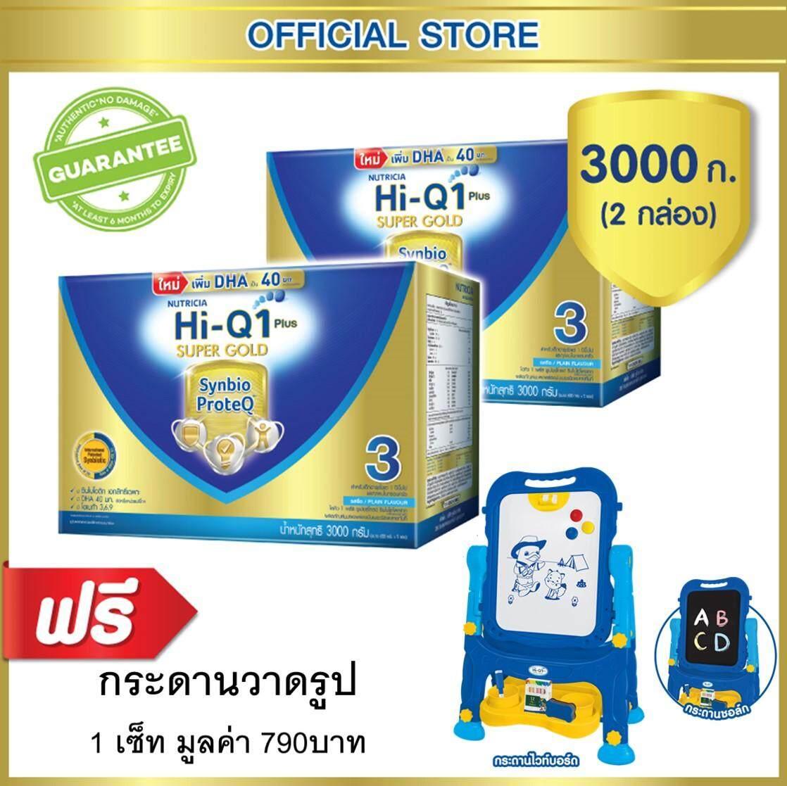 Hi-Q นมผง Hi-Q Supergold ไฮคิว 1 พลัส ซูเปอร์โกลด์ ซินไบโอโพรเทก รสจืด 3000 กรัม (2 กล่อง) แถมฟรี! กระดานวาดรูป 1 เซ็ท (ช่วงวัยที่ 3) By Lazada Retail Hiq.