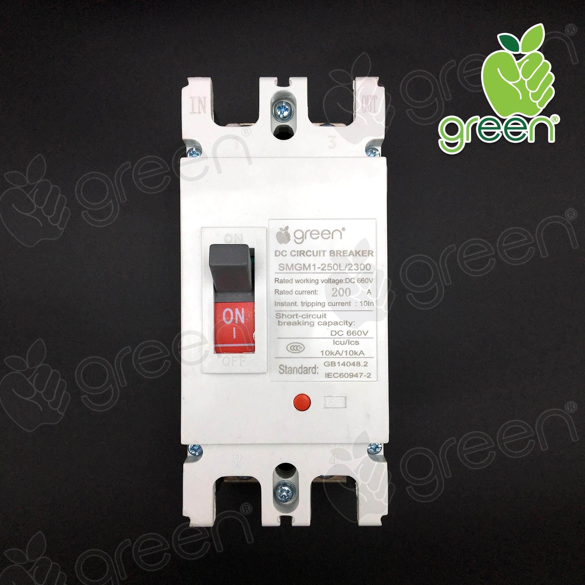 Applegreen Circuit DC Breaker 2P 200A 660V MCCB Solar cell เบรคเกอร์ไฟฟ้า ใช้กับไฟ DC ใช้กับระบบโซล่าเซลล์