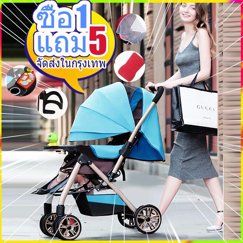 ซื้อที่ไหน ซื้อ 1 แถม 5 รถเข็นเด็ก Baby Stroller เข็นหน้า-หลังได้ ปรับได้ 3 ระดับ(นั่ง/เอน/นอน) เข็นหน้า-หลังได้ New baby stroller