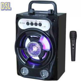 ลำโพง Bluetooth ไร้สาย, ซับวูฟเฟอร์ (รองรับไมโครโฟน, บลูทู ธ , USB, การ์ด TF, วิทยุ) ลำโพง Bluetooth พกพา, ไฟ LED สีสันสดใส ลำโพงบลูทู ธ Bluetooth Speaker ลำโพงบลูทูธ ตระกูลสี ดำพร้อมไมโครโฟน,Black with microphone