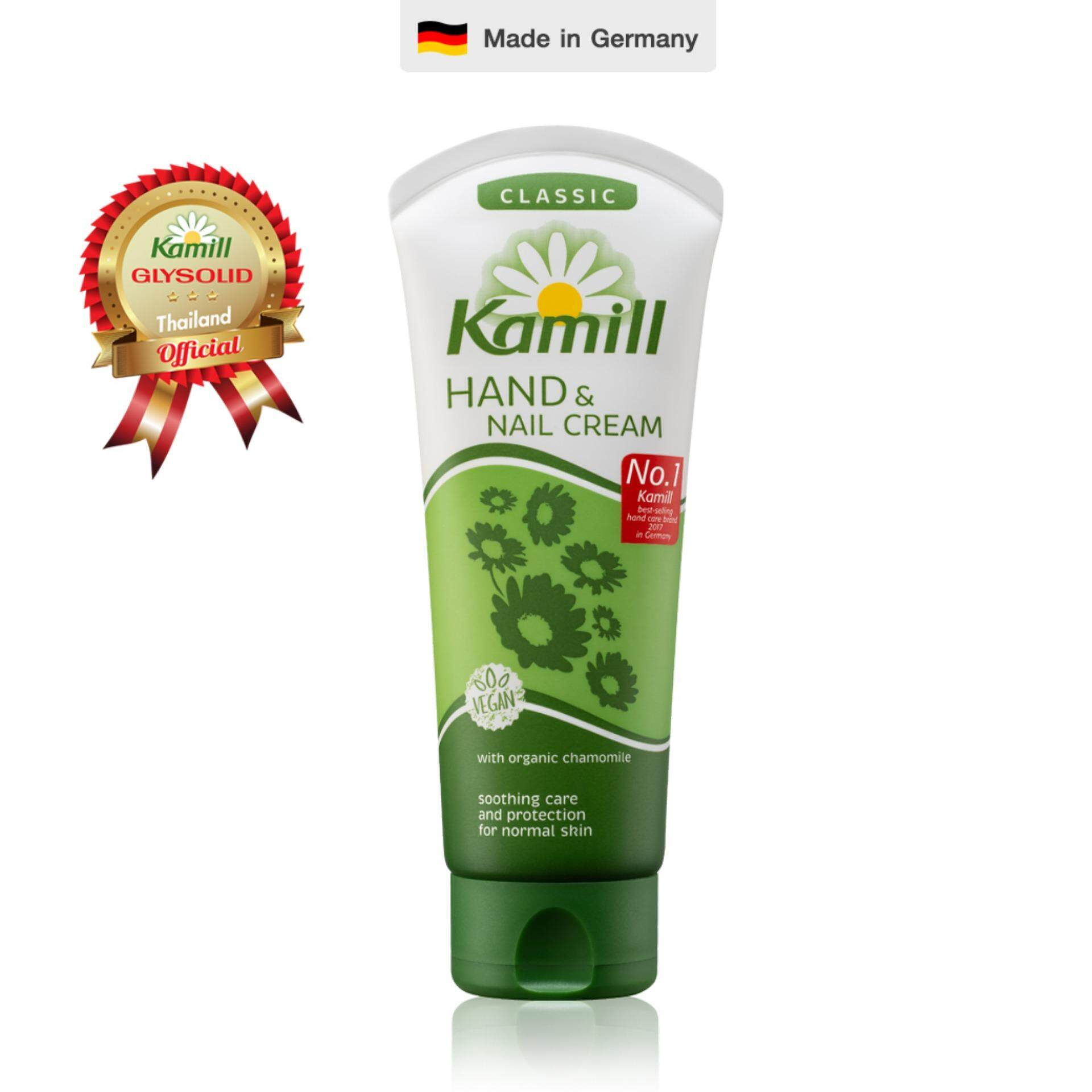 Kamill Hand & Nail Cream Classic (คามิล แฮนด์ แอนด์ เนล ครีม สูตร คลาสสิค 100 มล.)