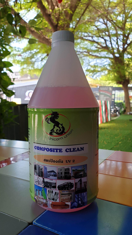 น้ำยาทำความสะอาดคอมโพสิต By Sinkhadee.