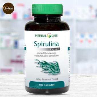 Herbal One สไปรูไลน่าชนิดแคปซูล 100 แคปซูล (1ขวด)-