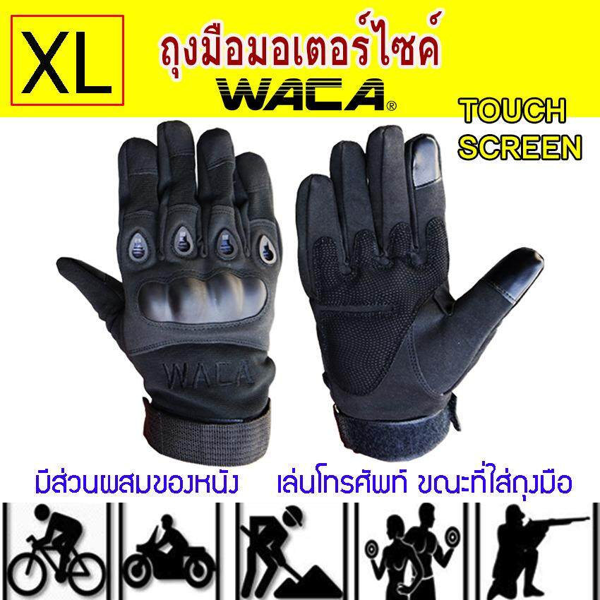 Waca ถุงมือมอเตอร์ไซค์ Motorcycle Racing Bicycle Cycling Bigbike Touch Screen ได้ สามารถ เล่นโทรศัพท์ ได้ปกติ Size Xl - จำนวน 1 คู่ By Jcthai.