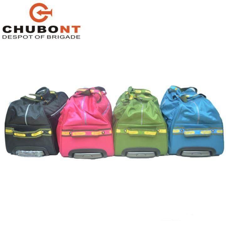 กระเป๋าเดินทางล้อลาก Chubont By Toey & Bright Shop.