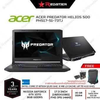 เราเอามาลดราคาขาย Notebook Acer Predator Helios 500 PH517-51