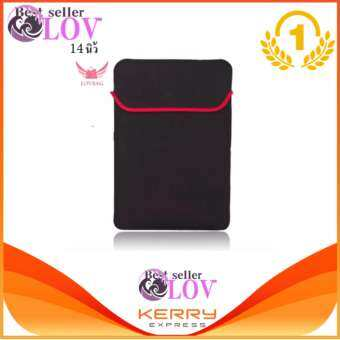 LOVBAG ซองใส่ laptop ขนาด 14 นิ้ว สีดำ Softcase for notebook 14inch