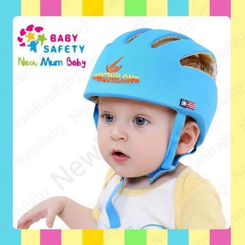 ราคา หมวกกันกระแทกสำหรับเด็ก