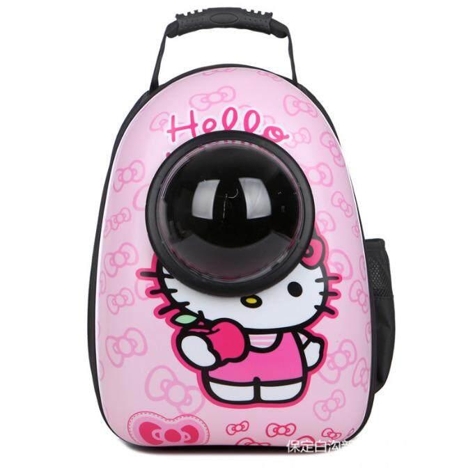 Best กระเป๋าใส่สัตว์เลี้ยง กระเป๋าเป้ กระเป๋าหมาแมว กระเป๋าสัตว์เลี้ยง เป้หมา เป้แมว ทรงอวกาศ (คละสี 1 ชิ้น).