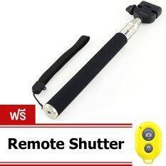 ขาย Monopod Selfie Handheld Z07 1 แถมฟรี Ab Bluetooth Shutter คละสี ผู้ค้าส่ง