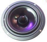 ขาย Deccon ดอกลำโพงเสียงกลาง5นิ้ว 250 วัตต์ 4 8Ohm Ccon Dn 500 ราคาถูกที่สุด