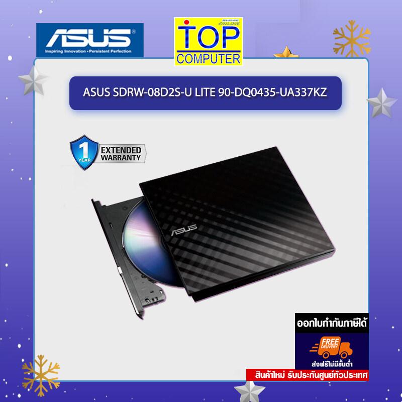 Asus External Slim Dvd Drive Sdrw-08d2s-U Lite/ประกัน1y/by Top Computer.
